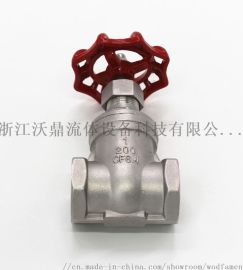Z15W-200WOG不锈钢内螺纹闸阀