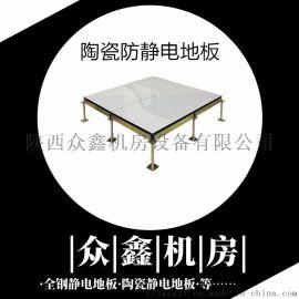 静电地板厂家/静电地板发货备货