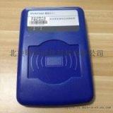 普天身份證讀卡器 CPIDMR02/ZWI