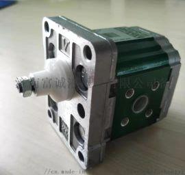 XV-1P系列齿轮泵进口齿轮泵