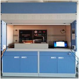 YS-FP 热防护性能测试仪