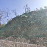 护坡网防落石,山体防落石防护网,护坡落石防护网