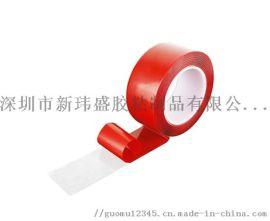 PET电子模切胶带-7965M(红膜)无痕双面胶