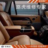 宝马空调清洗,奔驰空调系统清洗,上海路虎空调系统保养哪家好