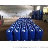 现货直销95含量乙醇 消毒水专用工业级