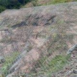 山体边坡主动防护网-山体主动防护网-边坡主动防护网