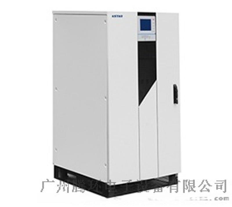 廣州UPS電源 科士達EP60 在線式UPS