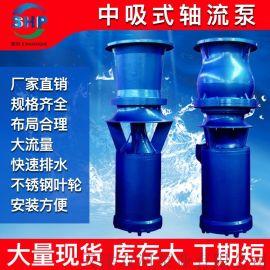 中吸式轴流泵-大流量潜水泵-简易潜水轴流泵