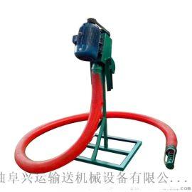 水泥粉弹簧式输送机 软管式抽粮机Lj1
