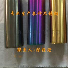 403玫瑰金不锈钢彩色管20*20*0.7