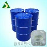 异构十醇聚氧乙烯醚,异构醇醚,乳化剂1000系列