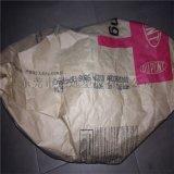 TPEE 韓國科隆 3355 塑膠原料