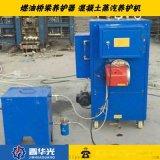 北京桥梁蒸汽养护6kw养护机