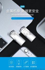 DM U盘 32G USB2.0优盘  闪存盘