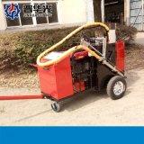 天津車載式路面灌縫機灌縫膠智慧路面灌縫機