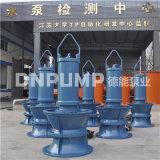 雨季防洪澇軸混流泵,大口徑軸混流泵,天津水泵廠家