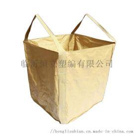 黄色吨包再生料集装袋两吊托底吨袋