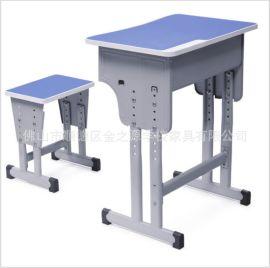 厂家直销善学中小学生单柱双柱加固课桌椅,补习课桌椅