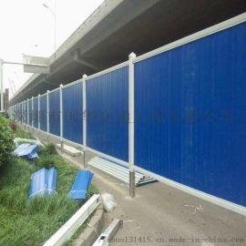宝安区pvc围挡工地围栏供应,深圳护栏pvc厂家
