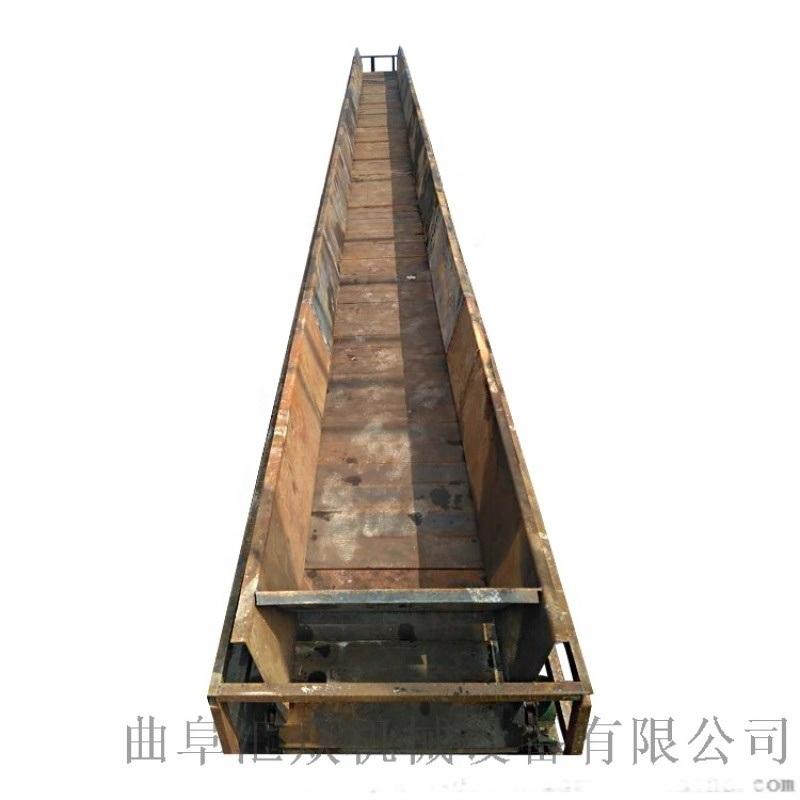 上海链板机 镀锌板板式输送机 六九重工链条链板输送