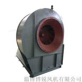 Y8-39    .3D高压锅炉离心引风机