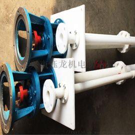 FYS系列边立式液下泵 耐腐蚀单吸式长轴式泵
