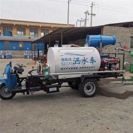 工地柴油三轮洒水车,2吨农用三轮洒水车