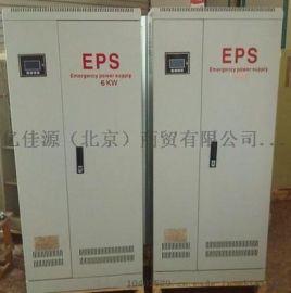 信息:EPS应急电源55KW应急照明eps电源75kw报价