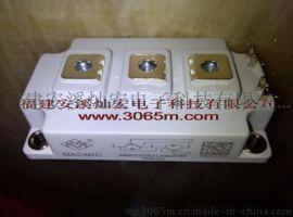 现货 MMD200S120DK MMD180S160B宏微 整流二极管模块