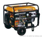 家用小型发电机\7kw三相汽油发电机