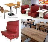 餐饮家具订做, 快餐桌椅、咖啡厅餐桌椅、