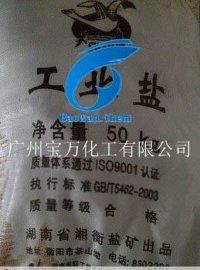 广州宝万全国总代厂价直销工业盐