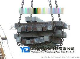 纯铁方钢YT01,原料纯铁方钢价格