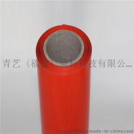工厂批发1000系列橙色热转印刻字膜耐水洗热转印刻字膜
