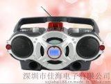 JH880REC USB SD Radio Boombox播放機