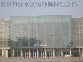 南京幕墙装饰铝穿孔板 折弯穿孔铝板 **看的铝装饰板