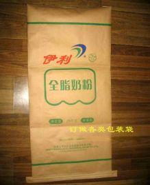 纸塑复合包装袋厂家订做包装袋多少钱