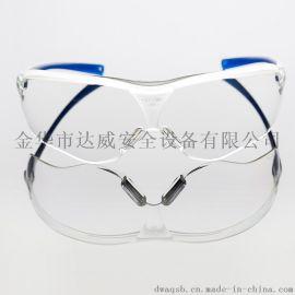 防護眼鏡3M10434