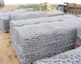 格宾石笼网,内蒙古格宾石笼网在哪里买