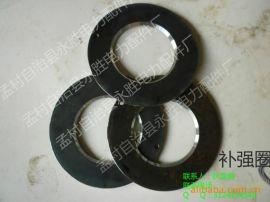 DN50-DN800 碳鋼 不銹鋼 合金鋼 補強圈