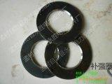 DN50-DN800 碳钢 不锈钢 合金钢 补强圈