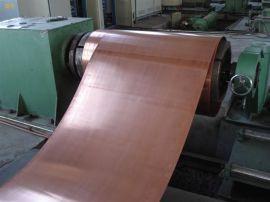 厂家供应导电紫铜带 T1紫铜带 广东变压器专用紫铜带