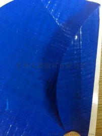 宽幅淋膜编织布包装布