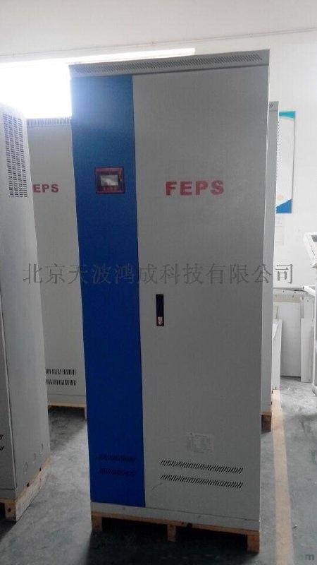 EPS电源200kw厂家报价,安全可靠