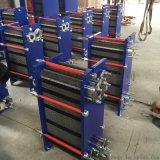江蘇省常州市鐘樓區全國質量最好規模最大、銷量最高的板式換熱器、各種型號的換熱器廠家、小型的機牀用的熱交換器、機械油冷卻專用換熱器