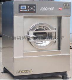 全自动洗脱机15公斤