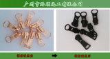 贻顺Q/YS.125通用型铜常温发黑剂操作无气味