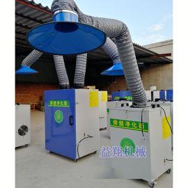 移动式焊接烟尘净化器 焊烟净化器