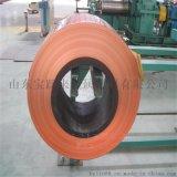 T2紫铜带现货 0.3*300紫铜带5公斤起售