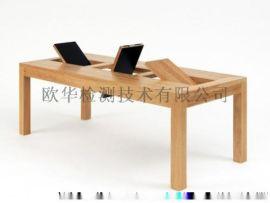 提供办公桌出口CE认证书